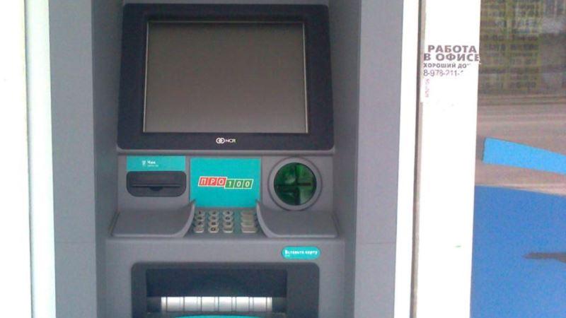В Симферополе задержали пенсионерку за присвоение 40 тысяч рублей из банкомата – российская полиция