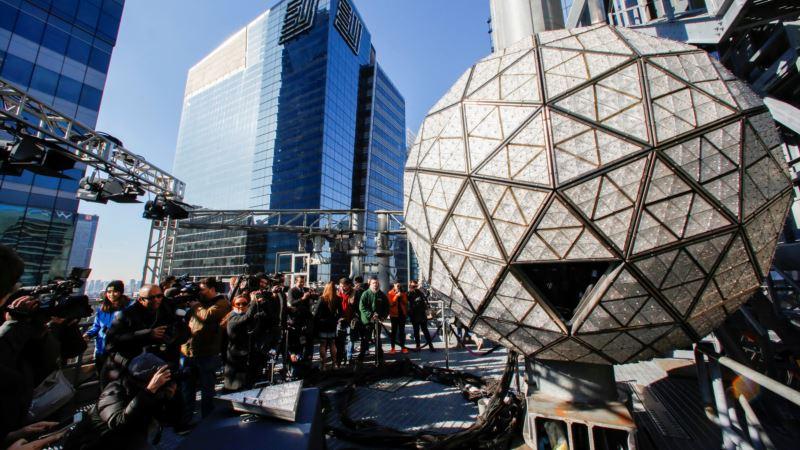Нью-Йорк: новогодняя церемония на Таймс-сквер будет посвящена журналистике