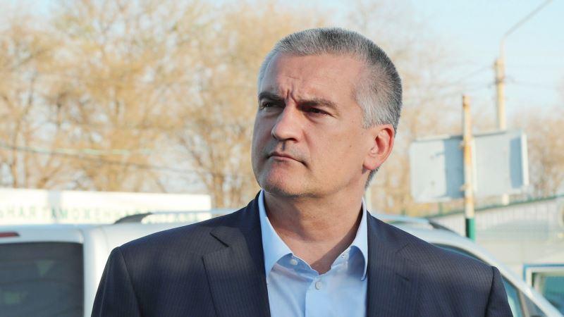 Аксенов возглавил рабочую группу по ремонту дорог в Симферополе