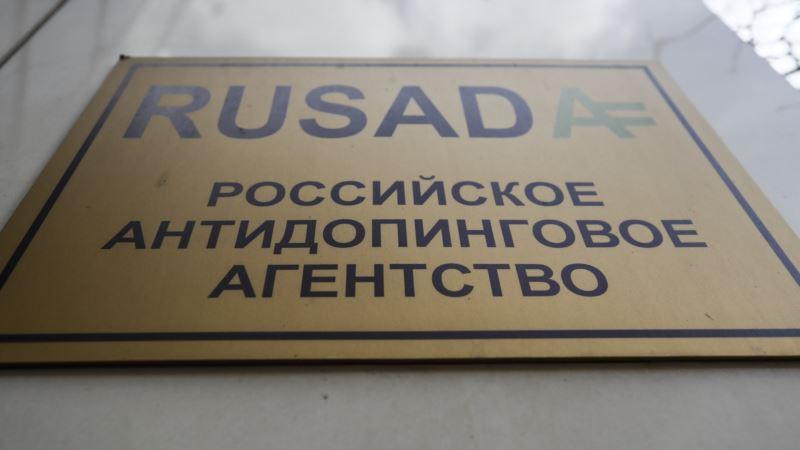 В WADA не стали наказывать российское антидопинговое агентство