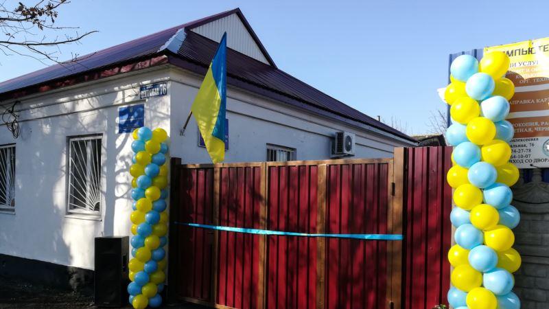 Ближе к Крыму: в Новоалексеевке открыли центр админуслуг (фотогалерея)