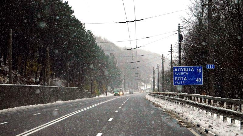 Погода в Крыму: синоптики прогнозируют мокрый снег и дождь
