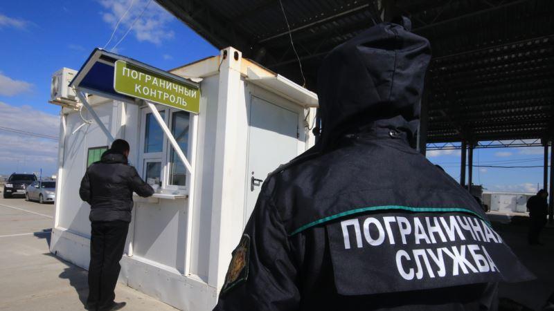 В новогодние праздники ФСБ в Крыму не пропустила через админграницу двоих украинцев