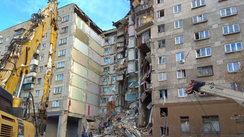 Количество жертв взрыва в Магнитогорске возросло до 37