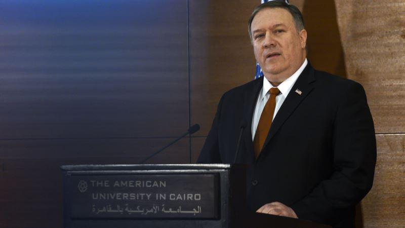 Помпео подписал меморандум о расширении военной базы США в Катаре