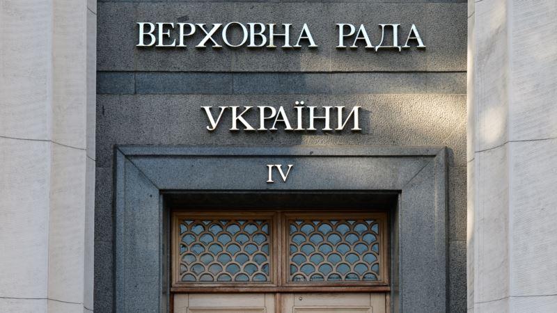 Верховная Рада приняла законопроект, регулирующий переход религиозных общин
