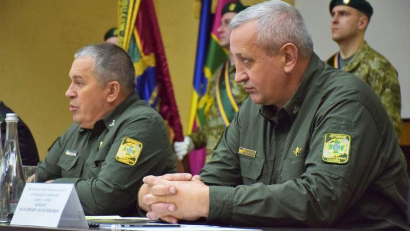 Киев назначил нового главу Азово-Черноморского управления погранслужбы