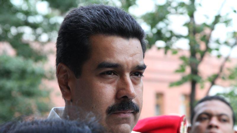 Протесы в Венесуэле: США призвали Николаса Мадуро уйти в отставку