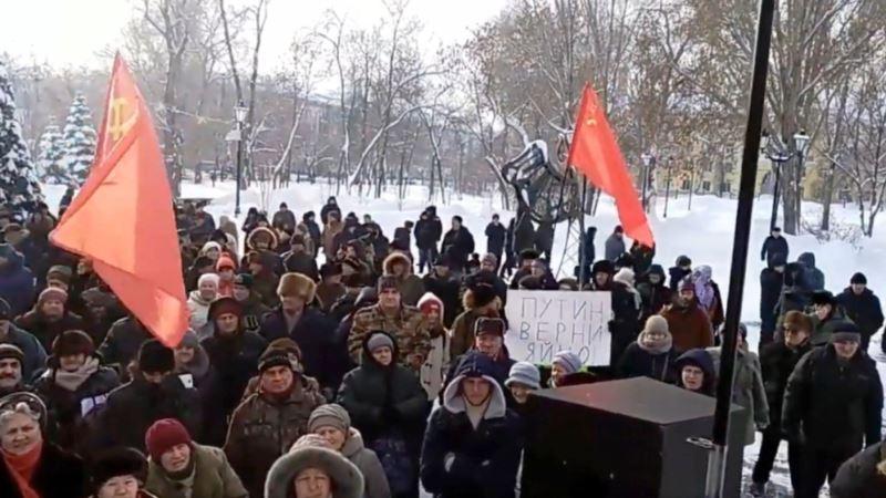 «Путин, верни яйцо». В российской Самаре протестуют против роста цен (+фото)