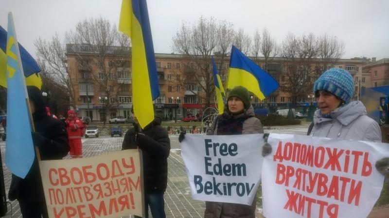 В Херсоне прошел митинг в поддержку незаконно задержанных украинцев в Крыму (+фото)