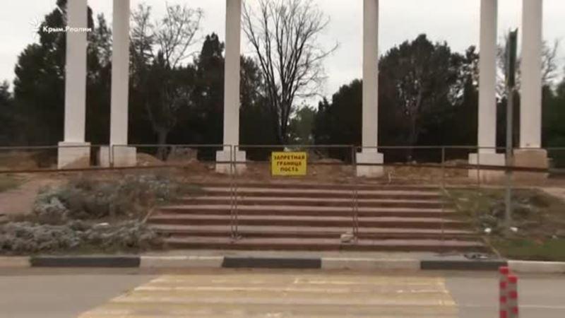 Это не реконструкция, а дерибан – севастопольцы о парке Победы (видео)