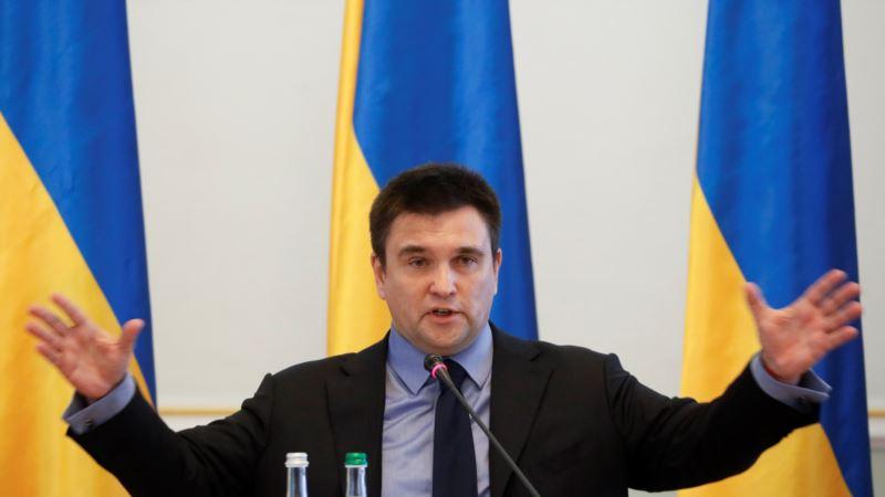 Климкин прокомментировал заявление Лаврова о немецко-французском мониторинге Керченского пролива