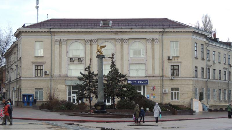 «Почта Крыма» в Керчи не принимает посылки из-за отсутствия упаковки