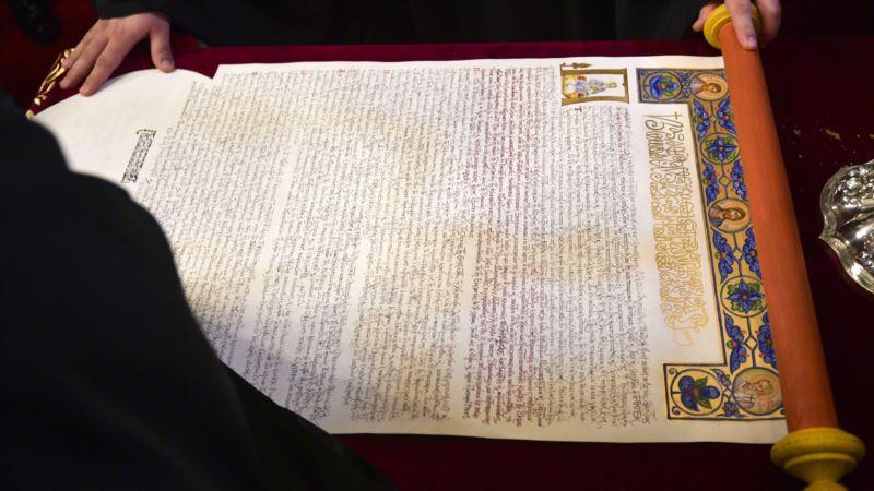 Православная церковь Украины сообщила об открытии временного сайта