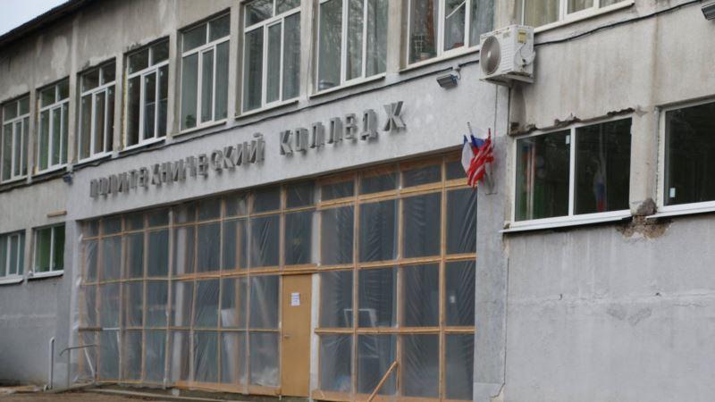 В Керченском колледже завершили первый этап ремонта корпуса, где произошли взрывы и стрельба – СМИ