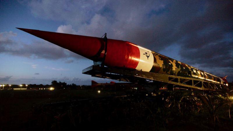 США осудили «безответственное» поведение России относительно ракетного договора