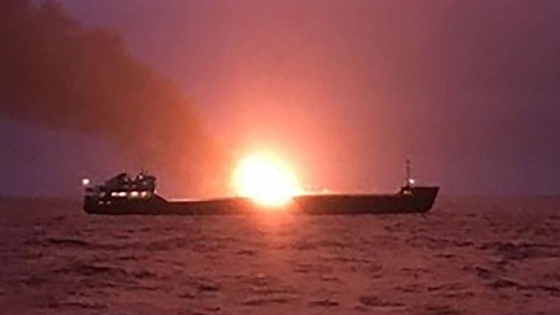 Следком России квалифицировал пожар на танкерах у берегов Крыма как «причинение смерти по неосторожности»