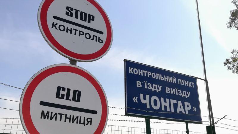 Украинские пограничники рассказали о ситуации на админгранице с Крымом в новогодние праздники