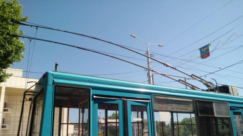 В Симферополе восстановили маршрут троллейбуса – «Крымтроллейбус»