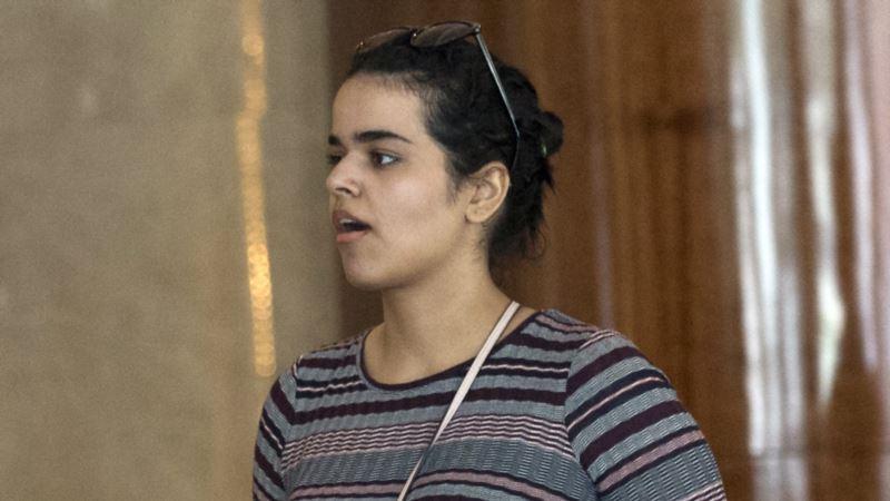 Бежавшая из Саудовской Аравии девушка получила убежище в Канаде