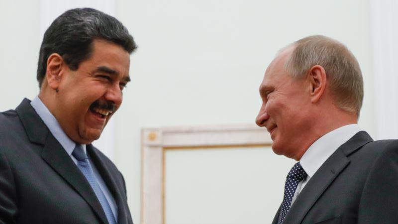 Лавров: Россия сделает все, чтобы поддержать Мадуро