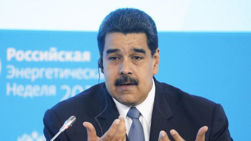 В Аргентине и Бразилии признали диктатором президента Венесуэлы Мадуро