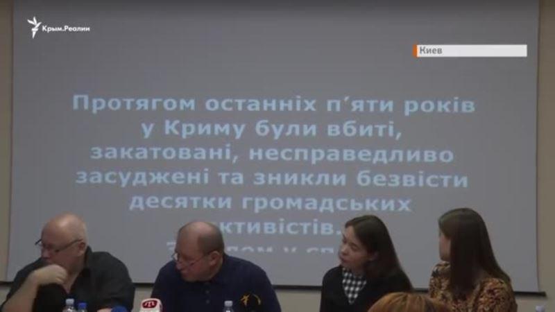 Территория страха или военный плацдарм? Крым после 5 лет аннексии (видео)