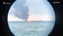 В результате пожара на танкерах у берегов Крыма погибли 11 человек – СМИ