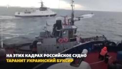 ПАСЕ приняла резолюцию по ситуации в Азовском море и Керченском проливе