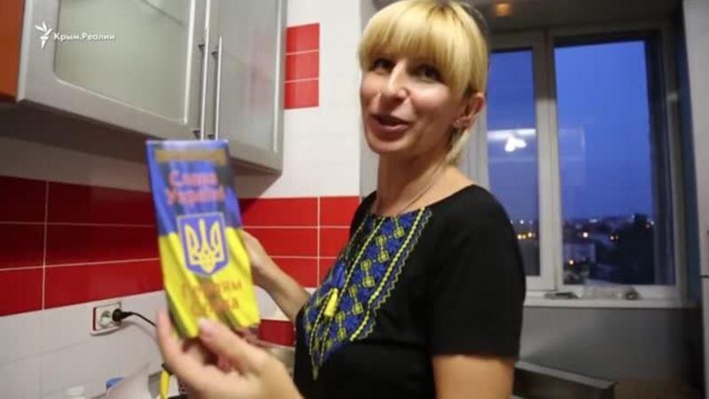 Покинуть родину. Почему проукраинская активистка уехала из Крыма (видео)