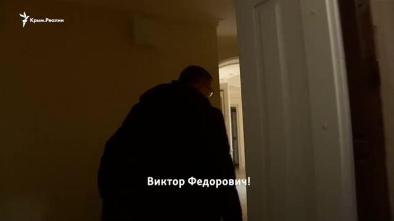 Квартиру Януковича на Оболони в Киеве отдали во «временное управление» (видео)