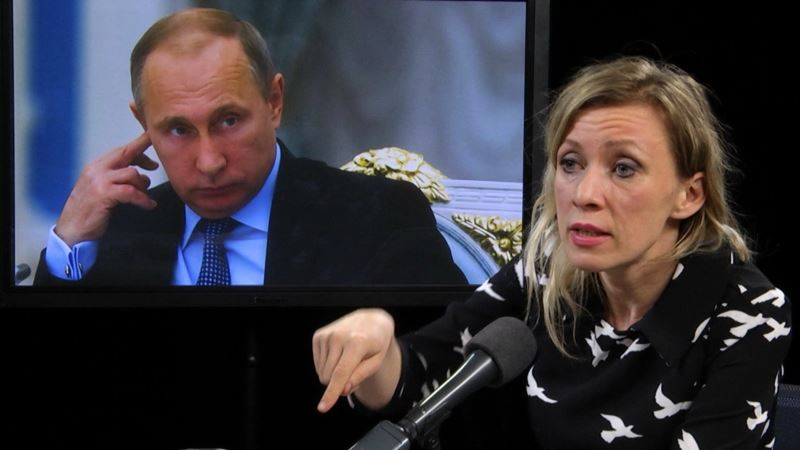 Москва не собирается признавать ответственность за катастрофу MH17 – МИД России
