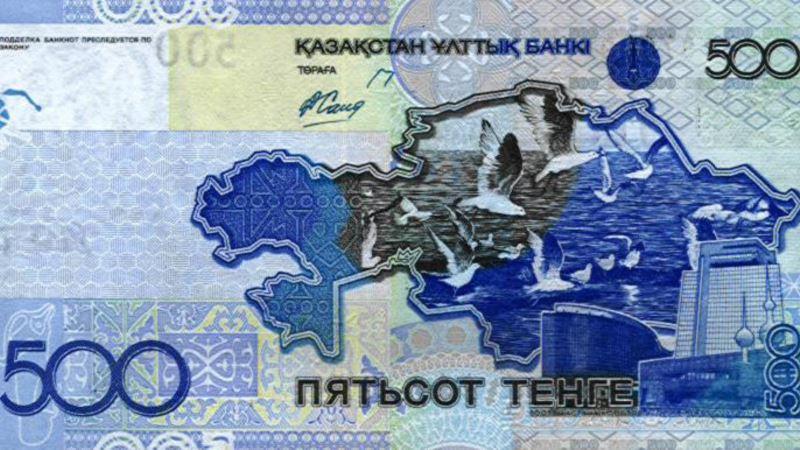 Надписи на русском языке исчезнут с банкнот в Казахстане