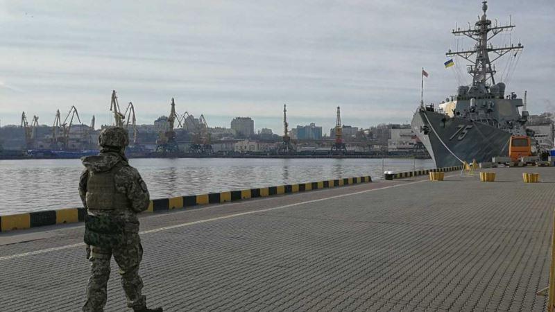 Эсминец США зашел в порт Одессы