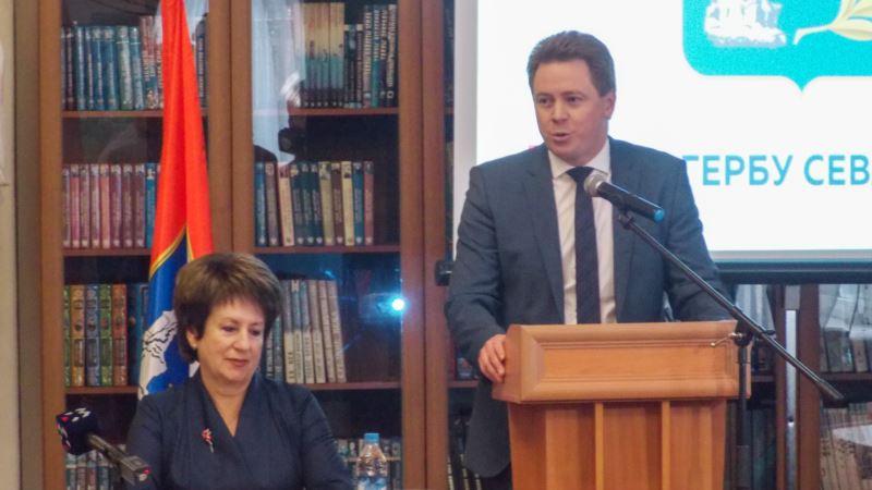 В Севастополе требуют сохранить советский вариант городского герба