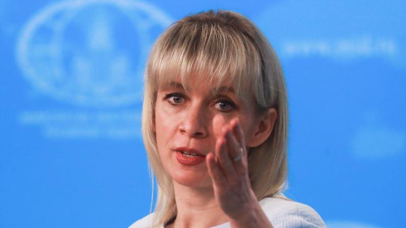 Россия обещает «ответную реакцию» на выход США из ракетного договора