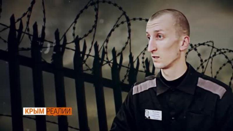 Что запрещают Кольченко в российской тюрьме? (видео)