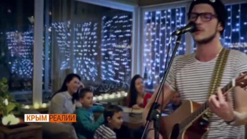 Песни «майданщиков и националистов» в Крыму (видео)