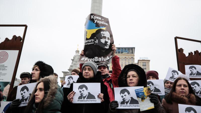 «Свободу Владимиру Балуху!»: в Киеве вышли в поддержку крымчанина (фотогалерея)