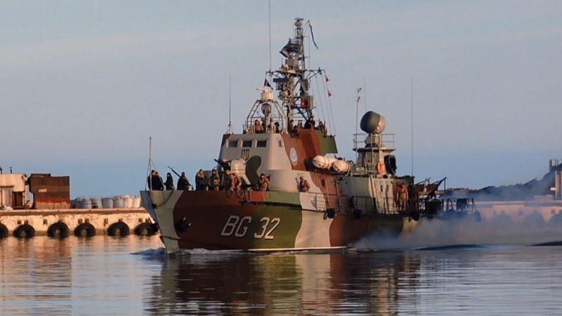 Украинские пограничники и катера МВД отразили «нападение врага» в Азовском море (+фото, видео)