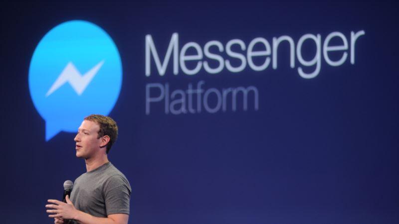 Facebook добавил опцию полного удаления отправленных сообщений