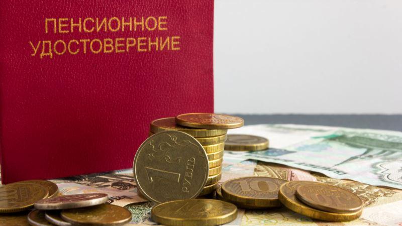 Россия: после послания Путина соцвыплаты повысят на 200 рублей