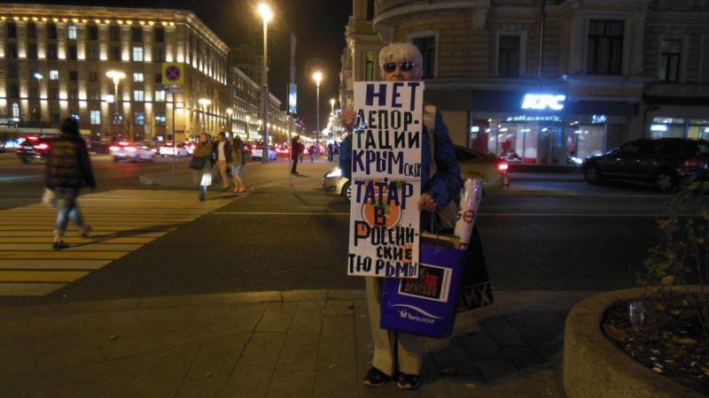 Москва: активисты провели пикеты в поддержку крымских татар и захваченных украинских моряков
