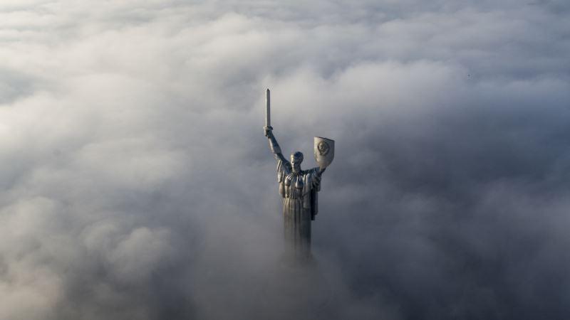 В Киеве объявлен оранжевый уровень опасности