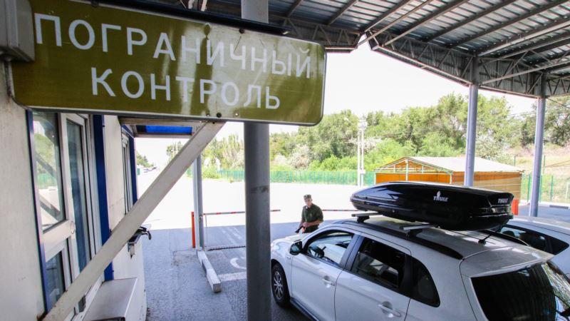 ФСБ утверждает, что при въезде в Крым задержала 18-летнего украинца, подозреваемого в краже