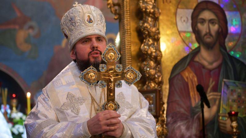 Епифаний прокомментировал слова митрополита УПЦ МП Павла о проклятиях и смертях людей