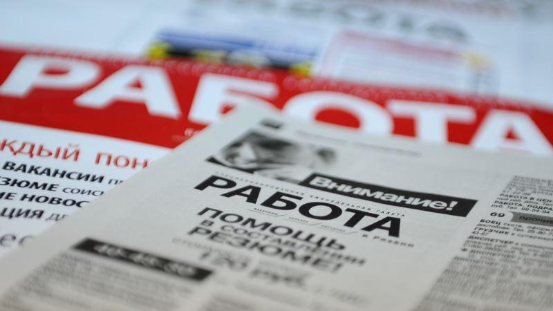 В Крыму за месяц увеличилось число безработных – Крымстат