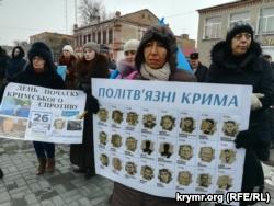 Митинг в Геническе