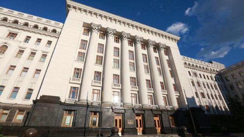 АП об инициативе Тимошенко начать процедуру импичмента президента: «Прекрасная история»
