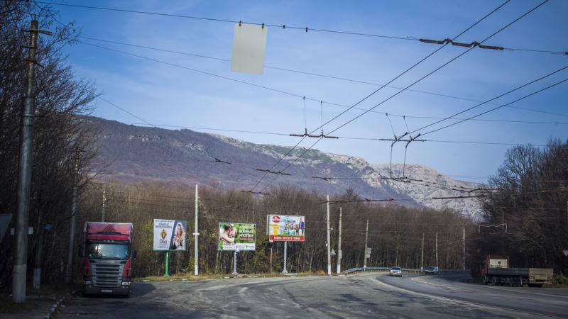 В Крыму намерены отремонтировать трассу Симферополь – Ялта